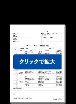 巡回点検シート:2ヶ月に1回実施される設備巡回点検では下記のシートを用います。クリックで拡大